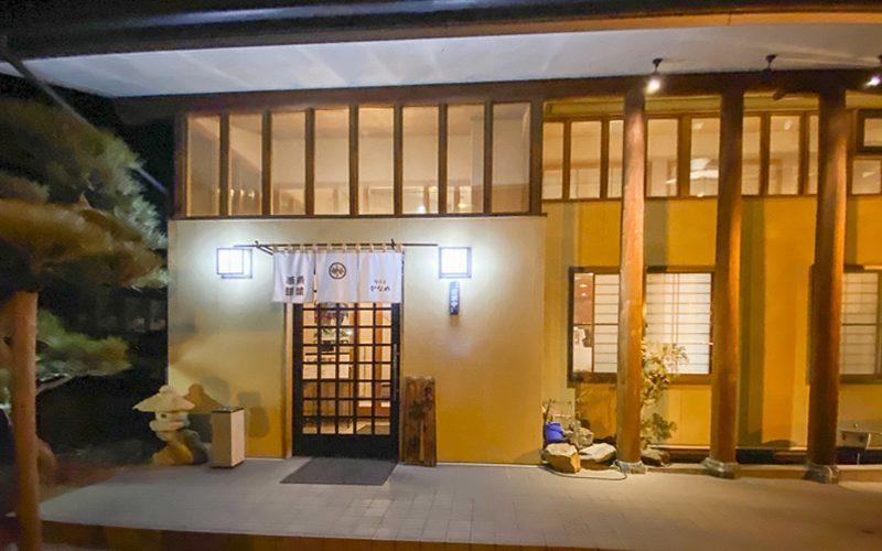 味彩房 かなめ【長野県茅野市】酒魚麺菜 蕎麦と魚と酒と野菜が美味しくいただけるお店