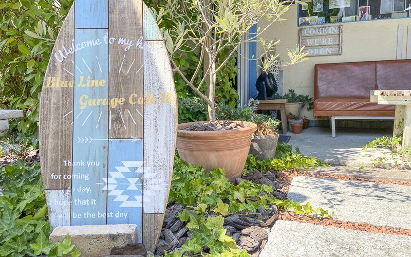 Blue Line Garage Cafe 18【長野県諏訪市】海を感じさせる素敵なカフェ