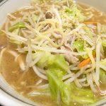 食事処やまと【長野県茅野市】定食屋の美味い味噌ラーメン
